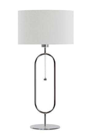Diva Bordslampa XL Krom
